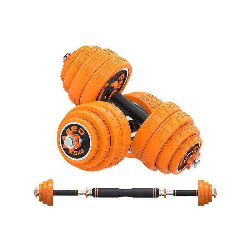 Bộ tạ tay điều chỉnh đa năng FED loại 15kg, 20kg, 30kg Giá rẻ