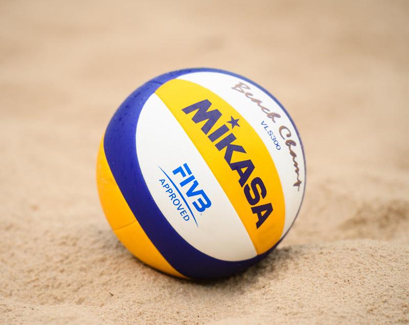 Giới thiệu về quả bóng chuyền