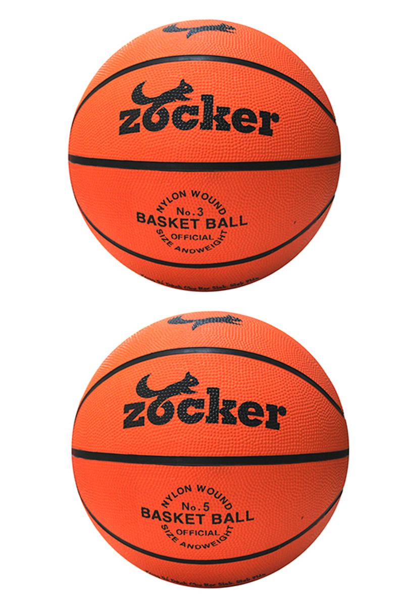 Quả bóng rổ cao su Zocker