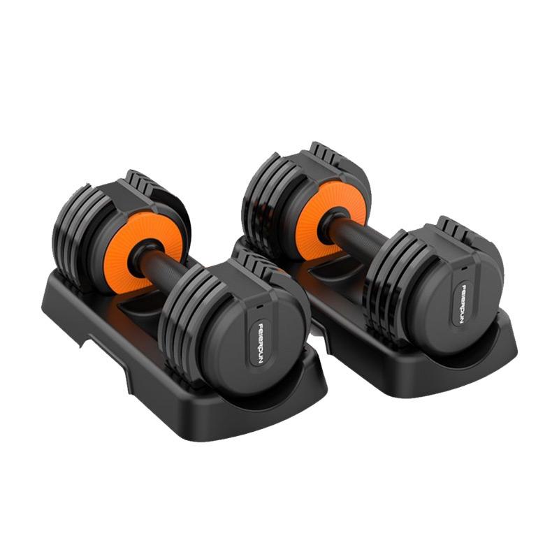 Bộ 2 quả tạ tay điều chỉnh FED 20kg (10kg/1 tạ) cao cấp, giá rẻ